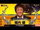 Заседание J-cafe: телешоу Ippon Grand Prix (15.06.2018г.)