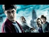 Гарри поттер с3 по 7-ю часть
