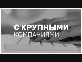 Бизнес на дому - проект Белая Сеть