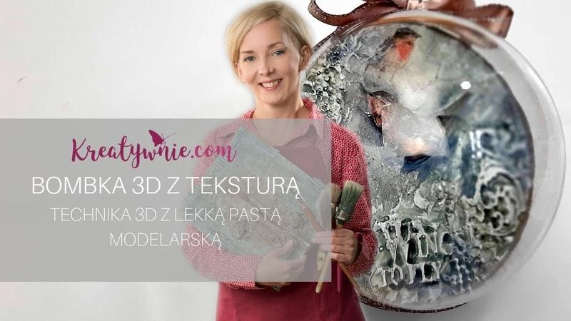 Новогодний декор пластикового шара 12 см