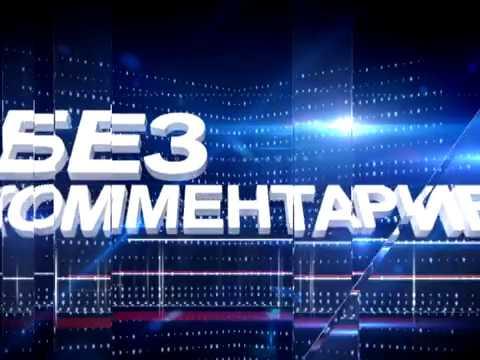 ГТРК ЛНР. Открытие конкурса по информационным технологиям «IT-старт» прошло в Луганске.
