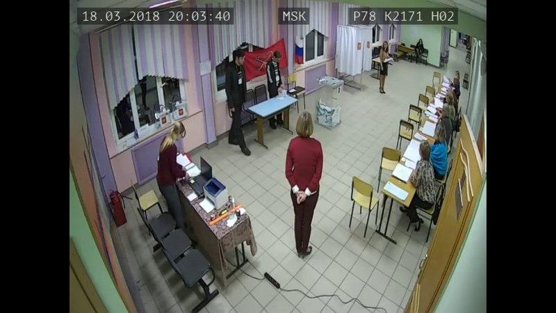 УИК № 2171 СПб 18 марта 2018 года