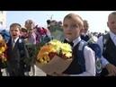 Министр просвещения России Ольга Васильева встретила День знаний вместе со школьниками Калуги