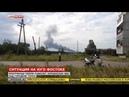 LifeNews о сбитом АН-26, (на самом деле МН17). Выпуск 19:00 (17.07.2014)