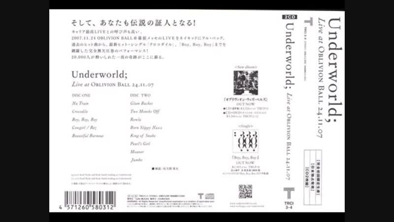 Underworld - Live at The Oblivion Ball, Makuhari Messe, Tokyo, Japan 24.11.2007