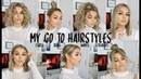 MY CURRENT FAVE GO TO HAIRSTYLES FOR SHORT HAIR 2018 | WITH AND WITHOUT HEAT