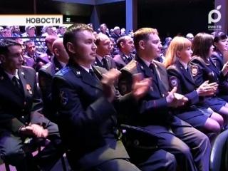 Профессиональный праздник отметили около 200-т полицейских Бирска