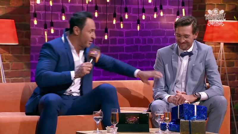 Анекдот шоу: Стас Костюшкин - кофе без сахара