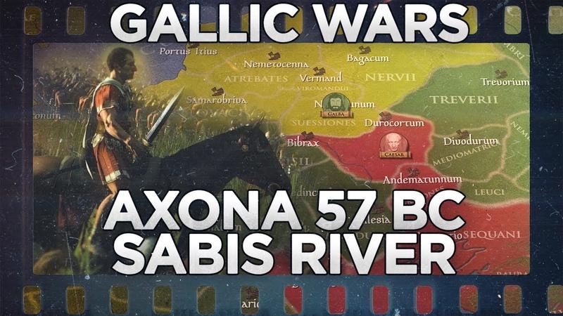 Caesar vs Belgae Battles of Axona and Sabis 57 BC DOCUMENTARY