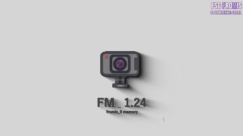 [RUS] FM_1.24 - Fromis_9 x LA KCON, часть 2