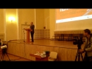 Открытие конференции Сорокин Андрей Константинович