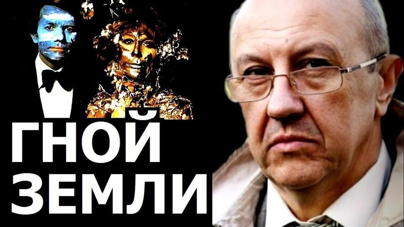 Мироеды под личиной аристократических фамилий Андрей Фурсов