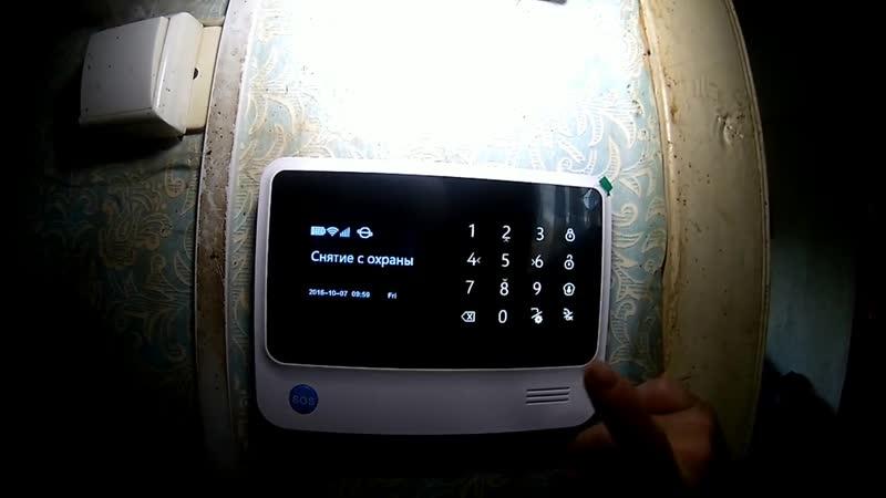 сигнализация на дом в деревне G90B