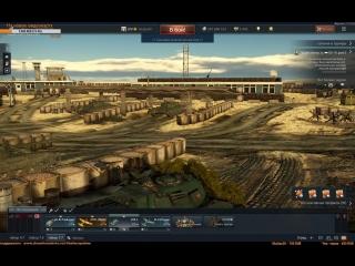 Розыгрыш Ho-Ri Prototype! / vk.com/synergy.team | War Thunder 18+
