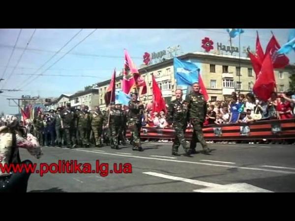 Луганск парад 9 мая 2012