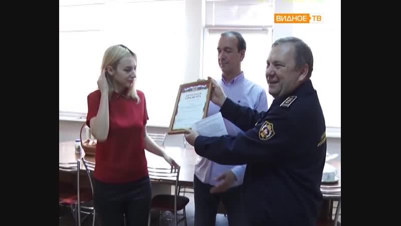 Новая победа - работы телеканала Видное-ТВ получили награды Госадмтехнадзора МО