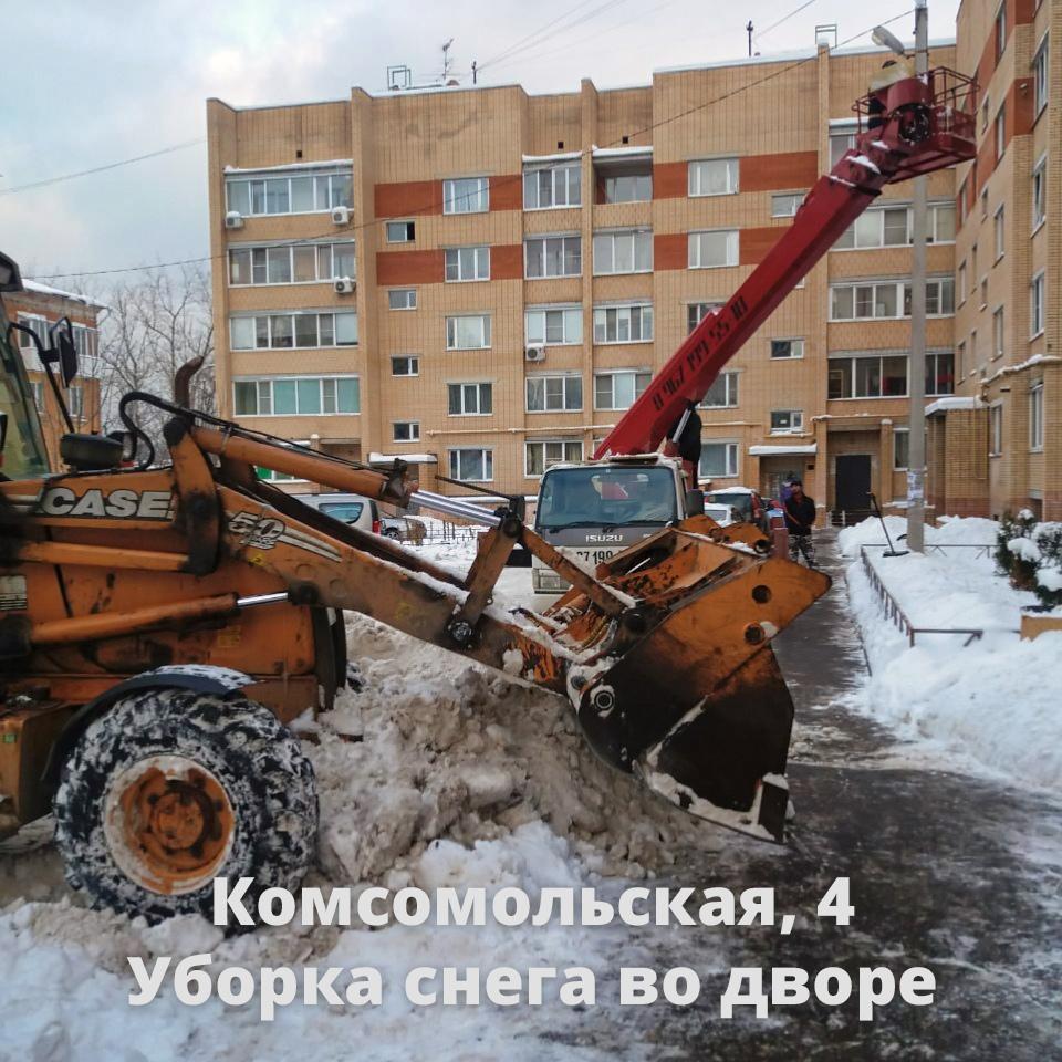Убрали снег во дворах на Комсомольской и Пионерской
