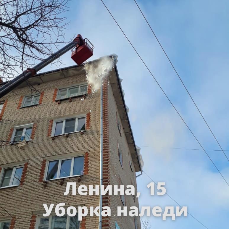 Очистили наледь на Ленина, Пионерской и Испытателей