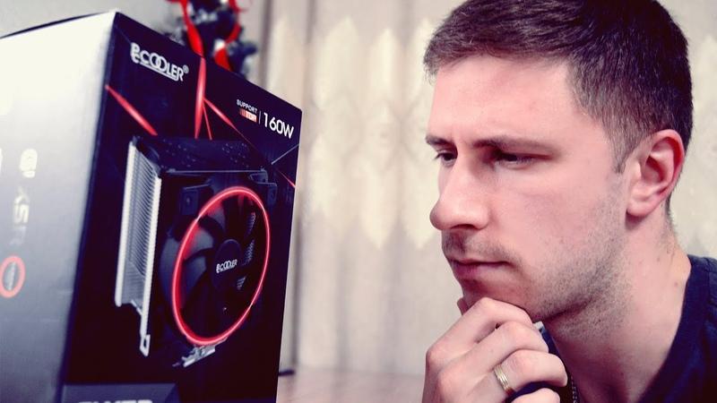 PCCooler GI X5R Обзор Лучший кулер для разгона Ryzen 5 2600