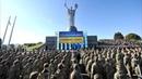 Восставшая из пепла Украинская армия