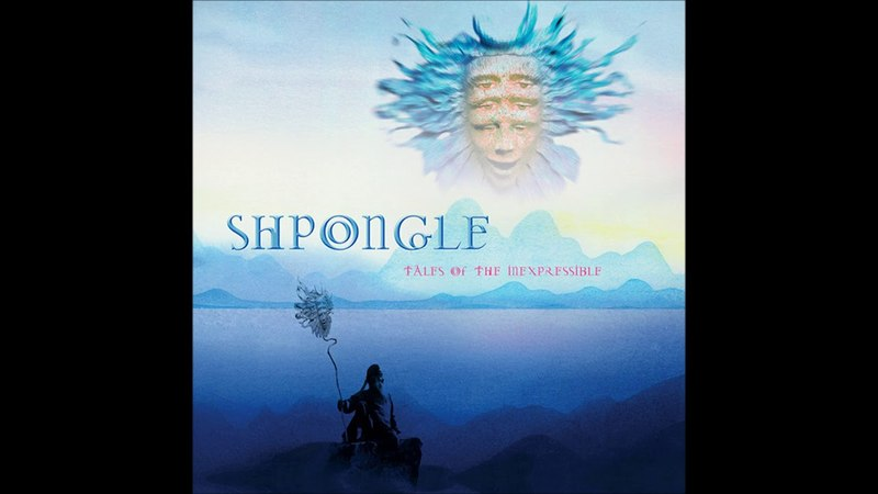Shpongle - Tales Of The Inexpressible (Remastered) [Full Album]