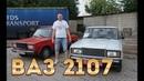 Ваз 2107 USSR Совершенно новый 27 лет гаражного хранения