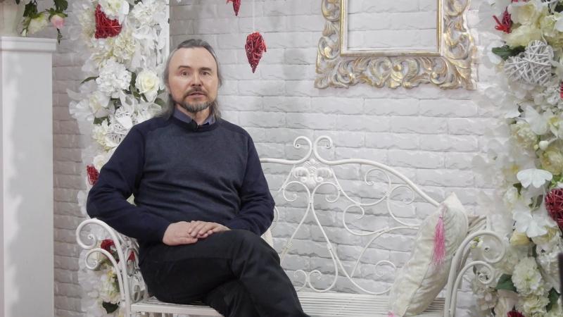Быстрые свидания - приглашение от психолога Алексея Горбушина