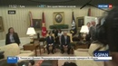 Новости на Россия 24 • На Дональда Трампа едва не уронили лампу
