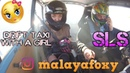 Дрифт такси с девушкой/Drift taxi with a girl/Drift/malayafoxy2/SLS