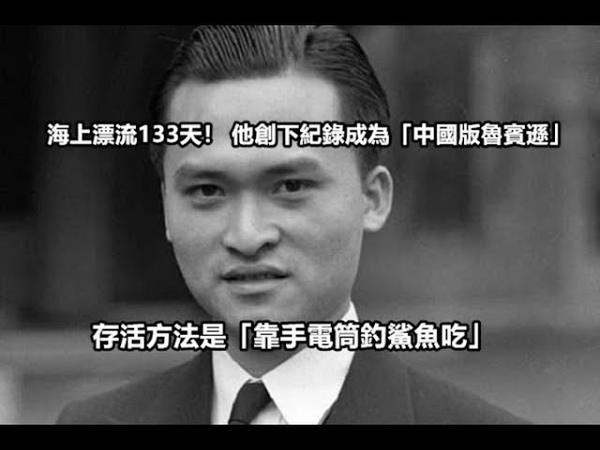 Пан Лянь