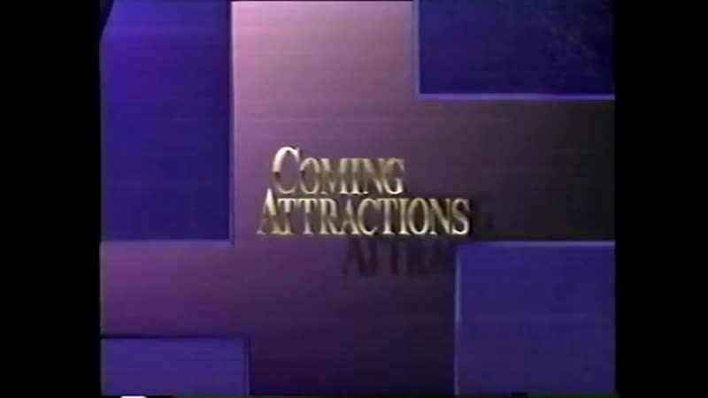 Paramount Coming Attractions Logo (1990-1995)