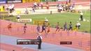 Men's 110m Hurdles IAAF Continental Cup Marrakech 2014