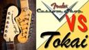 Tokai Silver Star SS36 vs Fender Custom Shop Сustom Delux