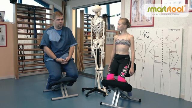 Как понять будет ли мне удобно на коленном стуле Ответ врача