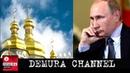 Церковные грабли Кремля