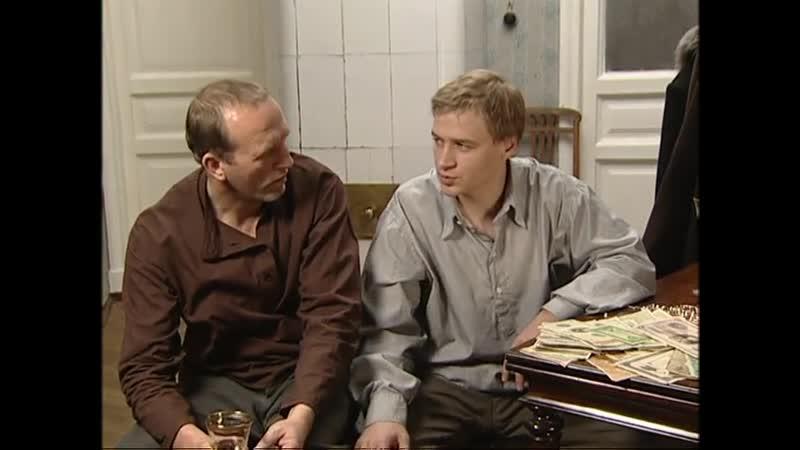 Жизнь и смерть Лёньки Пантелеева. 3 серия. (2006г.).