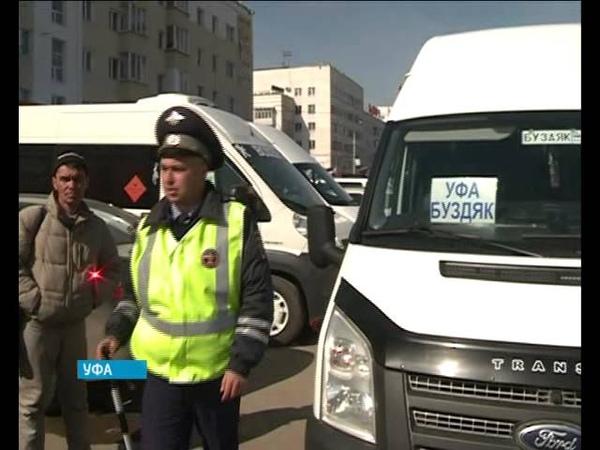 В республике продолжается проверка пассажирских автобусов