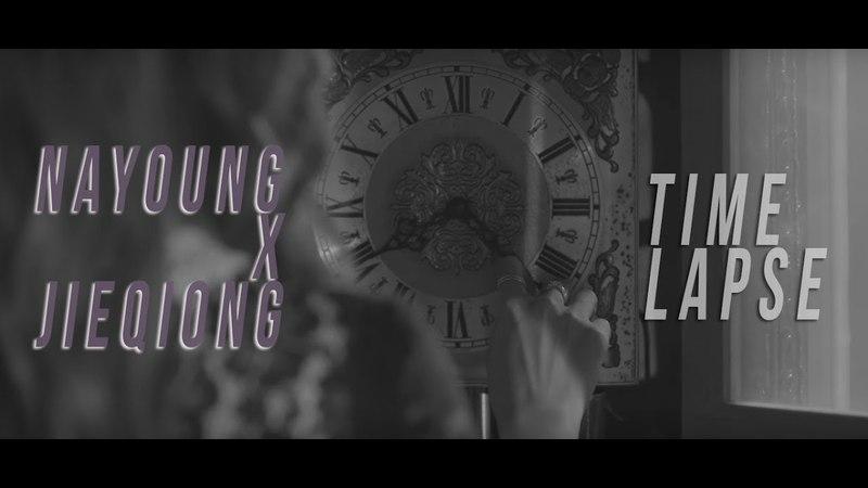 [FMV] PRISTIN Im Nayoung X Zhou Jieqiong — NAPINK (돌결) [Time Lapse]