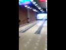 боулинг сити мол