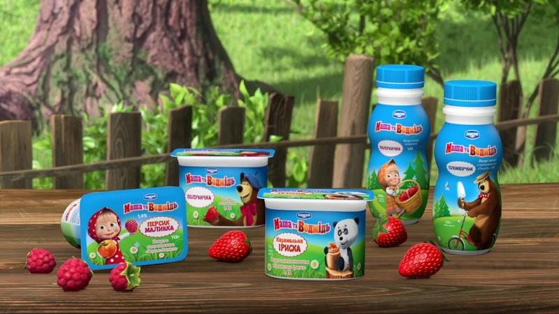 Маша и Медведь реклама Йогурт Данон Украина