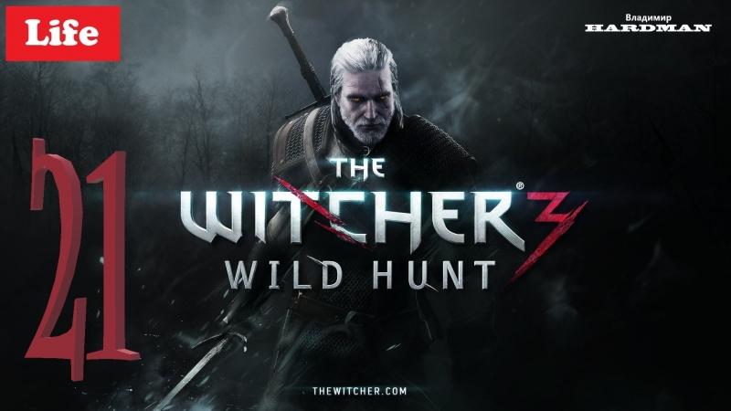 📺 The Witcher 3 - Wild Hunt - СКЕЛЛИГЕ - Прохождения № 21 🐺