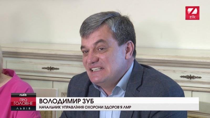 У Львові стартувала масова вакцинація дітей проти кору