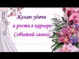[v-s.mobi]С+Днем+Рождения,+Юля!+Именное+поздравление++чудесная+открытка.mp4