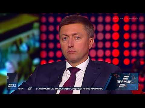 Ток шоу Прямий ефір з Миколою Вереснем та Світланою Орловською 6 листопада 2018 року