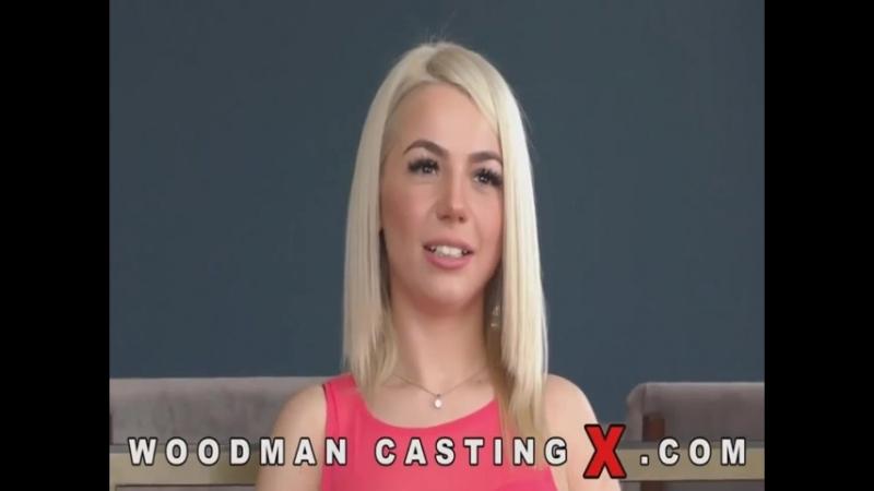 Woodman Casting Nika Feel Кастинг Вудмана с русской 2017
