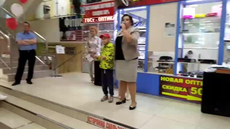 Розыгрыш подарочных сертификатов от арендаторов Дом Быта Аструм г. Салават