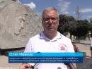 Мотоциклисты из России Сербии и ЕС прибыли в ЛНР в рамках мотомарша Дороги Победы