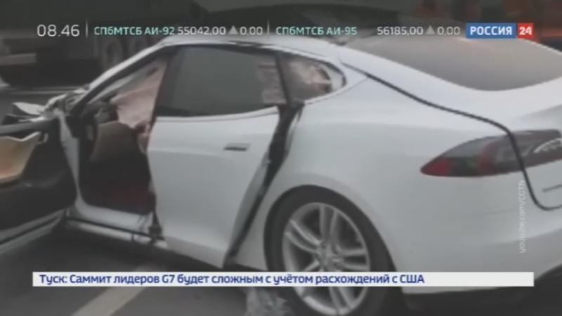 Вести.net. Cотрудник Tesla поспал за рулем, а Wi-Fi сможет прятаться от хакеров » Freewka.com - Смотреть онлайн в хорощем качестве