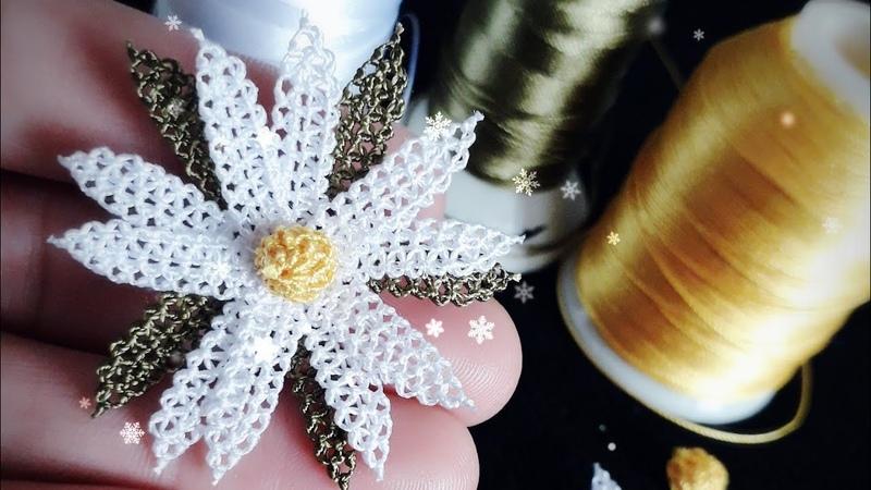 İğne oyası papatya modeli anlatımlı yapılışı papatya yapımı çiçek yapılışı needle lace flowers