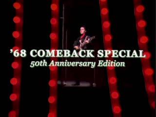 Elvis Presley - 68 Comeback Special (50th Anniversary Edition) (Teaser)